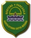 CPNSD-Kabupaten-Subang